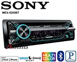 Volunteer Audio Sony MEX-N5200BT Car Stereo Single Din Radio with Bluetooth, CD Player, USB/AUX