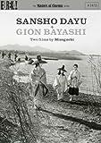Sansho Dayu/Gion Bayashi [Masters of Cinema] [1953] [1954] [DVD]