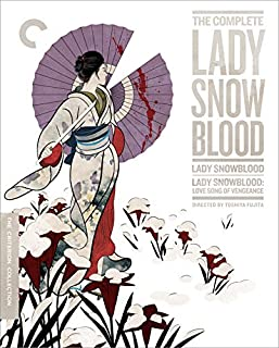 The Complete Lady Snowblood [Blu-ray] (B016R7C3AE) | Amazon Products