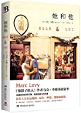 elle lui chinese edition