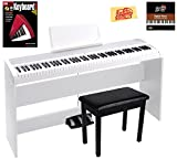 Korg B1SP Digital Piano - White Bundle with Furniture Stand, Bench, Three-Pedal Unit, Instructional Book, Austin Bazaar Instructional DVD, and Polishing Cloth