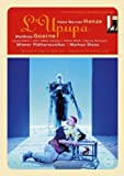 L' Hans Werner Henze: L'Upupa - Matthias Goerne/Wiener Philharmoniker/Markus Stenz [Import]