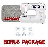 Janome 2222 Sewing Machine Includes Exclusive Bonus Bundle