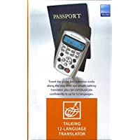 Brookstone Passport Talking 12-Language Translator