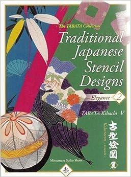 田畑コレクション古型絵図- 麗:'Kokataezu- Uruwashi' : traditional Japanese stencil design- 2 : Elegance