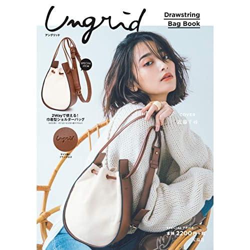 Ungrid Drawstring Bag Book 画像