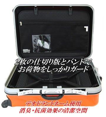 TSAロック搭載 スーツケース キャリーバッグ New-PC7000 12色6サイズ ミラー加工 フレーム開閉式