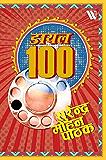 Dial 100 (Hindi Edition)
