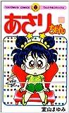 # 88 Maki Asari Chan (ladybug Comics) (2009) ISBN: 4091408184 [Japanese Import]