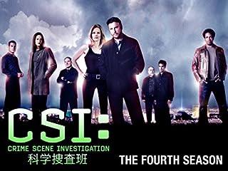 CSI:科学捜査班 シーズン 4