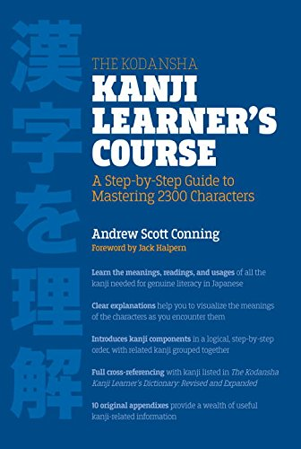 Remembering the Kanji 1: A Complete Course on How Not to