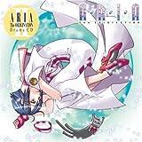 Vol. 2-Aria the Origination Drama CD