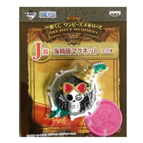 One Piece Memories Memories Memories J lottery prize pirate flag magnet Brook most (japan import) B00AENN29O 8f2929