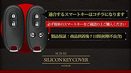 Amazon.com: YOURS Suzuki Wagon R Hustler Lapin Solio Spacia Alto Works dedicated silicon Smart Key Cover (Black) SU-SR-BR: Automotive