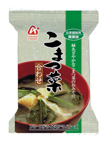 amanofuzu-no-additives-komatsu-vegetables-collectively-9g-10-pieces