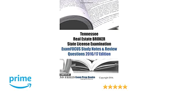 tennessee real estate broker state license examination examfocus rh amazon com