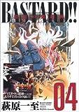 BASTARD!!―暗黒の破壊神 完全版 (Vol.4)