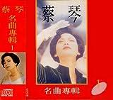 The Melancholy Of Haruhi Suzumiya 5.142857 (DVD) (With Collector's Box) (Taiwan Version)