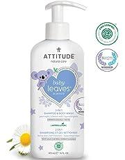 ATTITUDE Baby Leaves, Hypoallergenic 2 in 1 Shampoo & Body Wash, Almond Milk, 16 fl. Oz.