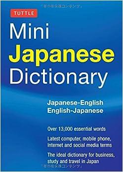 Tuttle Mini Japanese Dictionary: Japanese-English English-Japanese (Tuttle Mini Dictiona) (Tuttle Travel Pack)