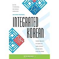 Integrated Korean: Beginning 1 book