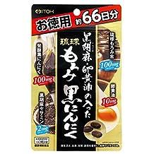 ItohKanpo Ryukyus moromi black garlic with black sesame and egg yolk oil About 66 days in 198 grains Japan