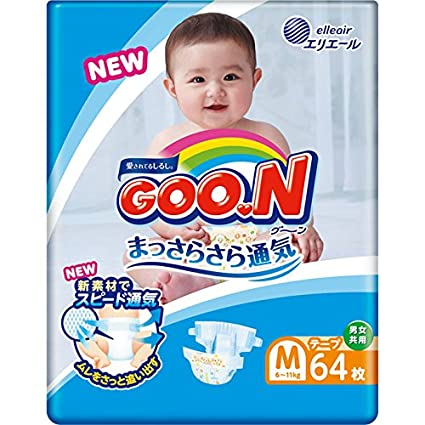 N (Goon) Pañales japoneses M (6-11 kg) 64