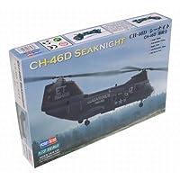 Hobby Boss American CH-46 Sea Knight modelo de avión Kit de construcción