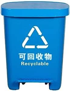 Garbage tribe De Tipo Pedal del Cubo de Basura, Casa Jardín al Aire Libre Cubo de Basura de Cocina de Alta Capacidad de plástico Cubo de Basura de Color múltiple de Basura