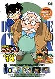Detective Conan: Part 14, Vol. 9 [Region 2]