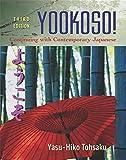 Yookoso! 3rd Edition