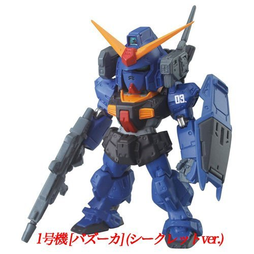 FW GUNDAM CONVERGE 3 Candy 15 RX-178 Gundam Mk-II (Titans color, Unit 1) [Bazooka] (secret) - Mk Iii Unit