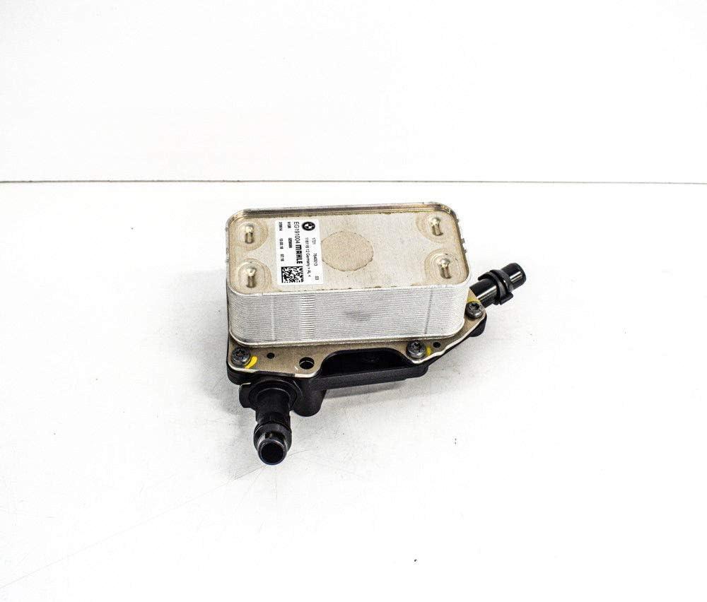 GTV INVESTMENT 2 F45 2.0i 170 KW Refroidisseur dhuile de Transmission 17217640013