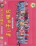 よい子の味方 新米保育士物語 Vol.4 [DVD]