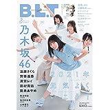 B.L.T. 2021年 3月号