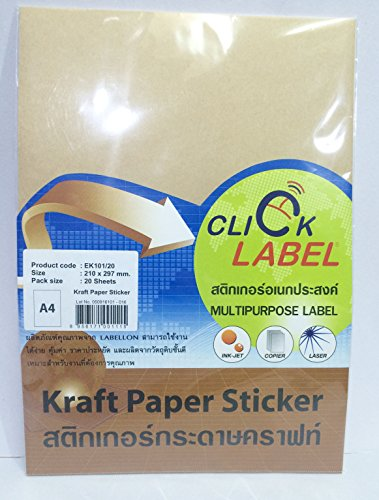 kraft-paper-sticker-a4-matt-multipurpose-label