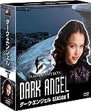 [DVD]ダーク・エンジェル シーズン1