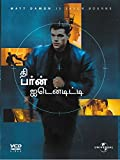 The Bourne Identity (Tamil)