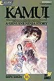 Legend of Kamui, The, Edition# 16
