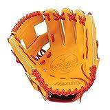 Mizuno MVP Prime SE GMVP1154PSE6 Infield Model Gloves, Cork/Red