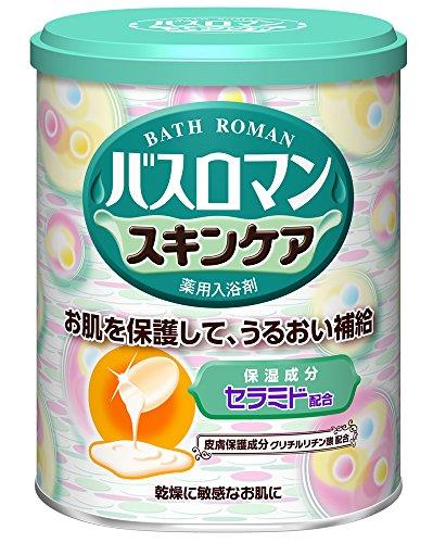 Bathroman Skincare Bath Salt Ceramide - 1 pc