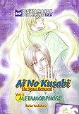 Ai No Kusabi The Space Between Volume 6: Metamorphose (Yaoi Novel) (v. 6)