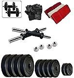 BODYFIT Pvc 20 Kg Adjustable Fitness Dumbells Set Home Gym With Gym Towel