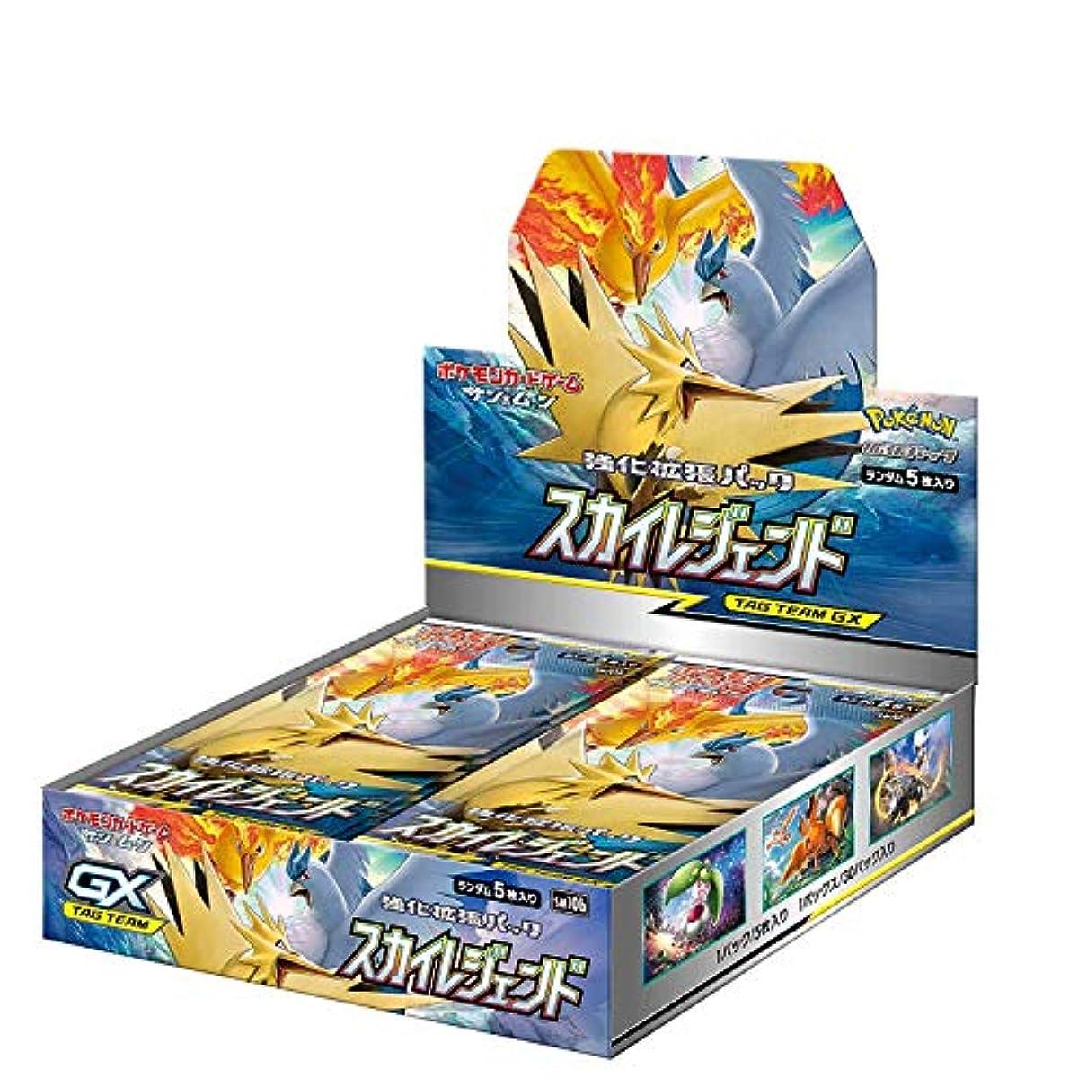 [해외] 포켓몬 카드 게임 썬&문 강화 확장 팩「 스카이 레전드」 BOX