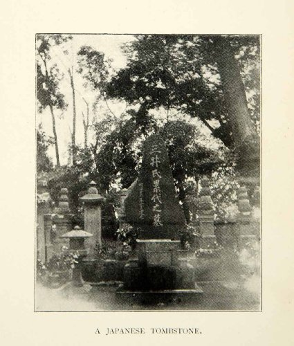 Tombstone Death Monument Sculpture Statues Decorative Stone - Original Halftone Print (Sculpture Monument)