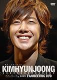キム・ヒョンジュン 1st Premium DVD & PhotoBook「The First Love Story」発売記念 Kim Hyun Joong ファンミーティング イベントDVD