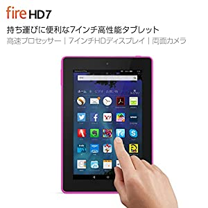 Fire HD 7タブレット 8GB、ピンク(第4世代)