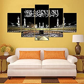 Amazon.com: Large Size 5 panel Large HD Printed Painting Framed ...