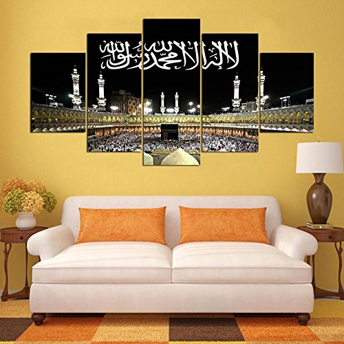 Premium Quality Canvas Printed Wall Art Poster 5 Pieces / 5 Pannel Wall Decor Islamic Muslim Painting, Home Decor Pictures - With Wooden Frame by PEACOCK JEWELS
