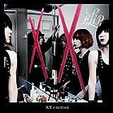XX emotion(初回生産限定盤)(DVD付)